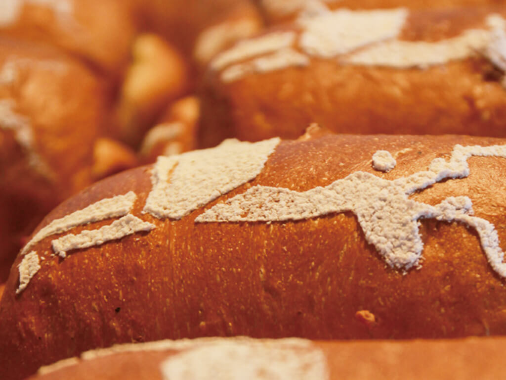 Handmade Bread and Delicacies - Taste the Culture of Pisirian