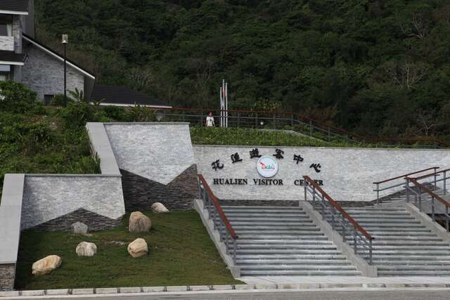 Hualien Visitor Center entrance