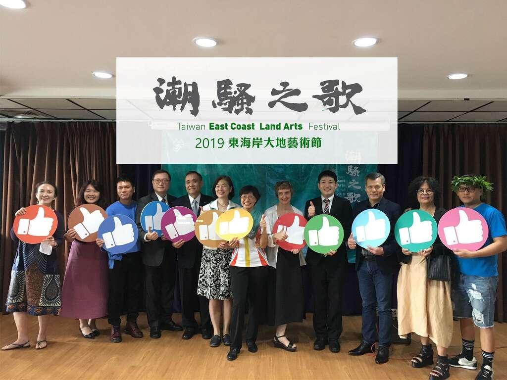 「2019東海岸大地藝術節」6/21創藝登場,快來趟東海岸藝術饗宴吧!