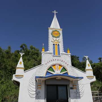 Yiwan Card Church