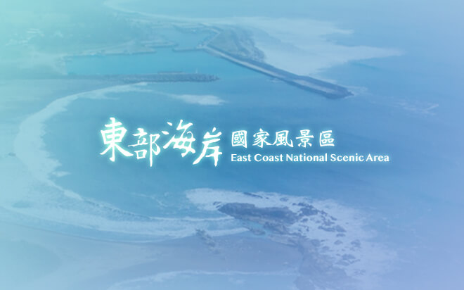 綠島IG景點-海參坪 小長城